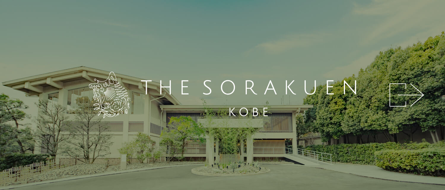 THE SORAKUEN